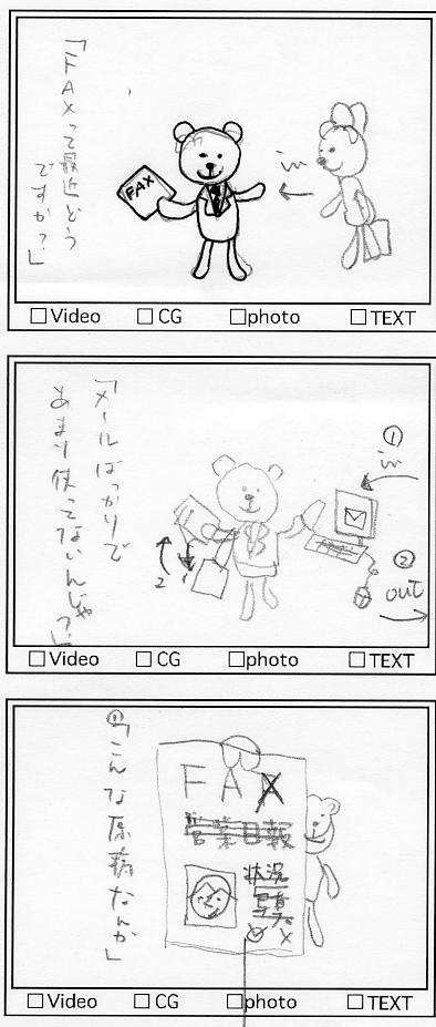 https://www.onokobodesign.jp/wp-content/uploads/2008/05/kuma.jpg